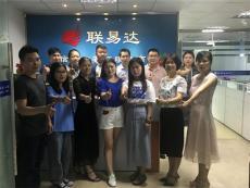 南宁生鲜配送行业系统管理方案