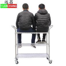 嘉兴远昌拣货车批发供应