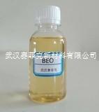 丁炔二醇二乙氧基醚