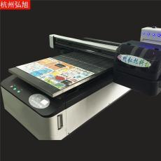 拼接木制玩具图案印刷设备 UV数码印花机