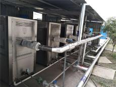 饲料厂锅炉用蒸汽热源机的优势