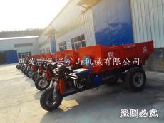 民興牌2T礦用電瓶電動工程翻斗自卸運輸車--