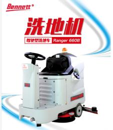 洗地機重慶洗地機駕駛洗地機電瓶電瓶洗地機