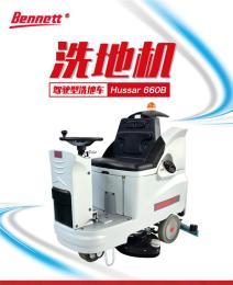 洗地機重慶洗地機駕駛洗地機全自動洗地機