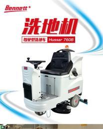 洗地機重慶洗地機駕駛式電瓶洗地機