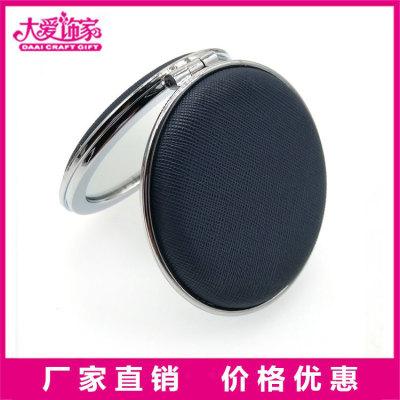 上海广告促销高档化妆镜生产厂家定制