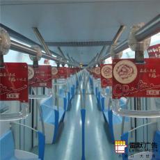 上海地铁2-9号全线地铁拉手广告