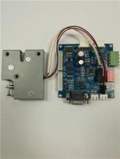 移動智能家電控制板