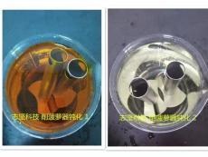不锈钢钝化液高品质使用简单