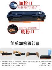 HP452DW墨粉盒廠家直銷