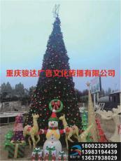 重庆大型圣诞树制作  圣诞树安装