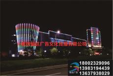重庆灯饰亮化工程 重庆夜景灯饰工程  酒店