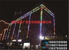 重庆楼宇亮化  景观照明设计制作 夜景灯饰