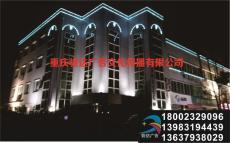 重庆夜景灯饰工程 成都外墙 户外灯饰   城