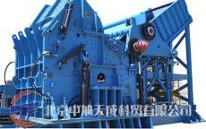 废钢破碎机设备废钢破碎机生产厂家直销