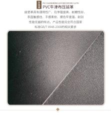 厨房地垫革 PVC革压延革 PVC压延厨房地垫革