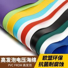 发泡海绵 Pvc foam PVC高发泡 PVC发泡海绵