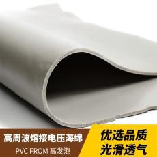 电压海绵 医用海绵 电极材料 医用PVC材料