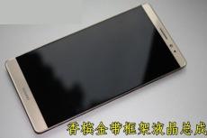 专业回收华为手机屏幕 回收手机液晶屏