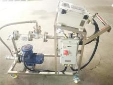 液体定量装桶设备