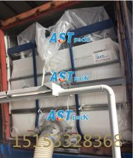 面粉淀粉专用集装箱内衬袋 集装箱货柜袋
