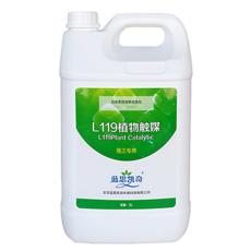 L119植物触媒