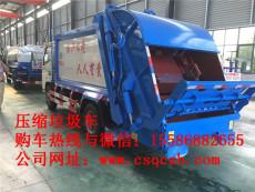 廣元市7方壓縮垃圾車廠家