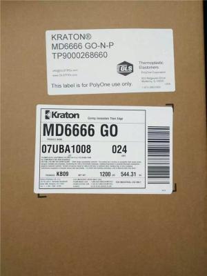 保护膜胶粘共挤料SEBS/美国科腾/MD6666