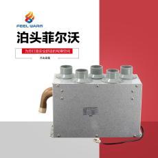 汽車除霜器工作原理 水暖除霜器