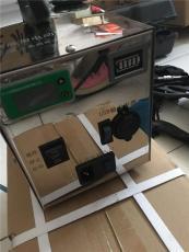 防爆形電動送風呼吸器