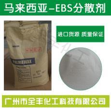 马来西亚进口塑料分散剂钛酸钙滑石粉分散剂