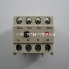 CK3交流接觸器輔助觸點FSZ-A31