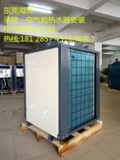 东莞-万江空气能热泵热水器厂家