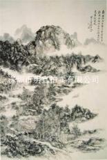 宜春黄宾虹字画鉴定机构