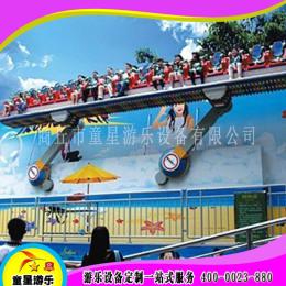 公园游乐设备摇滚排排坐童星游乐厂安全可靠