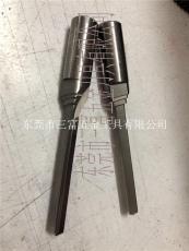 2018专业设计-非标刀具-成型刀-东莞三富