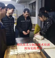 豆腐培训豆腐制作培训豆腐培训班