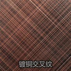不锈钢彩色板镀铜板不锈钢制品屏风