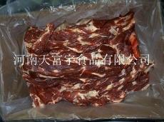 安徽冷凍牛脖骨批發