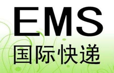 怎样代理国外产品_国外邮寄的EMS被海关扣了怎么申报_中科商务网