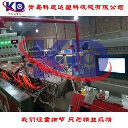 竹木纤维墙板机器/机械/生产设备