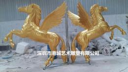 户外细致打磨金色风水招财飞马雕塑供应商