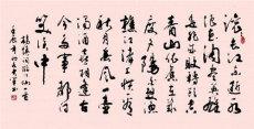 杨慎书法价格专业咨询