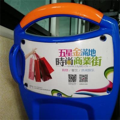 长沙公交车广告公司--长沙公交座椅靠背广告