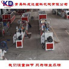 PVC長城墻板生產設備