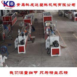 PVC长城墙板生产设备
