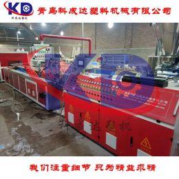 PVC木塑墙板生产设备/生产线/机器