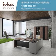 雄安新区写字楼家具 银丰科艺人性化的设计