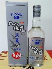 北京市台湾1.2斤马祖顶级陈高高梁酒