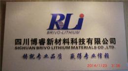 泉州建材级氯化锂博睿锂业